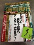 gendaii.jpgのサムネール画像