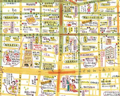2014年2月/うなぎ喜代川5代目ブログ