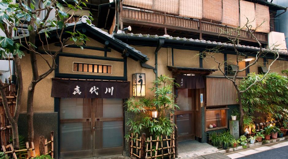 東京中央区日本橋・人形町の老舗・評判の鰻屋|うなぎ喜代川トップ画像
