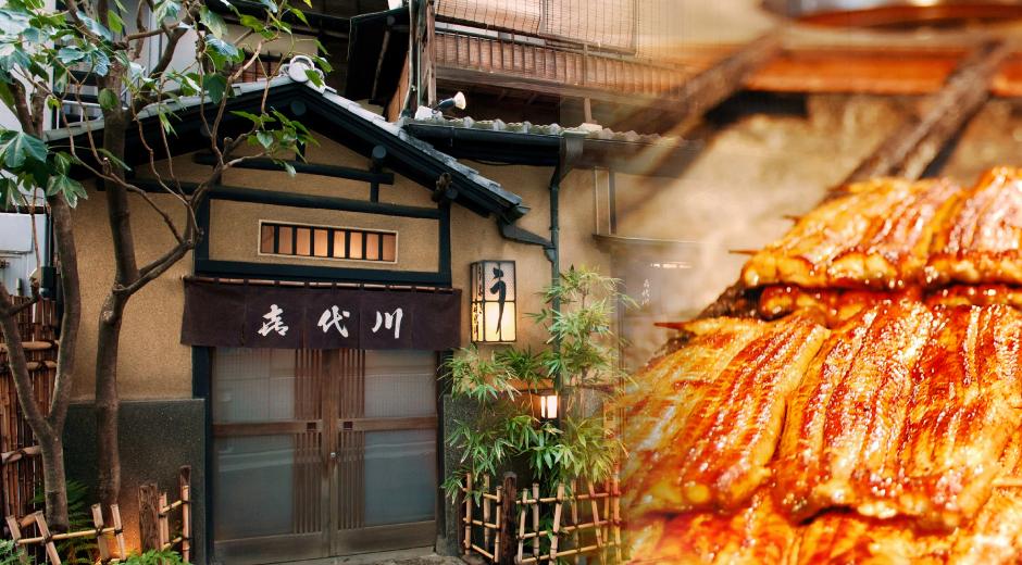東京中央区日本橋・人形町の老舗・評判の鰻屋|うなぎ喜代川トップ画像3