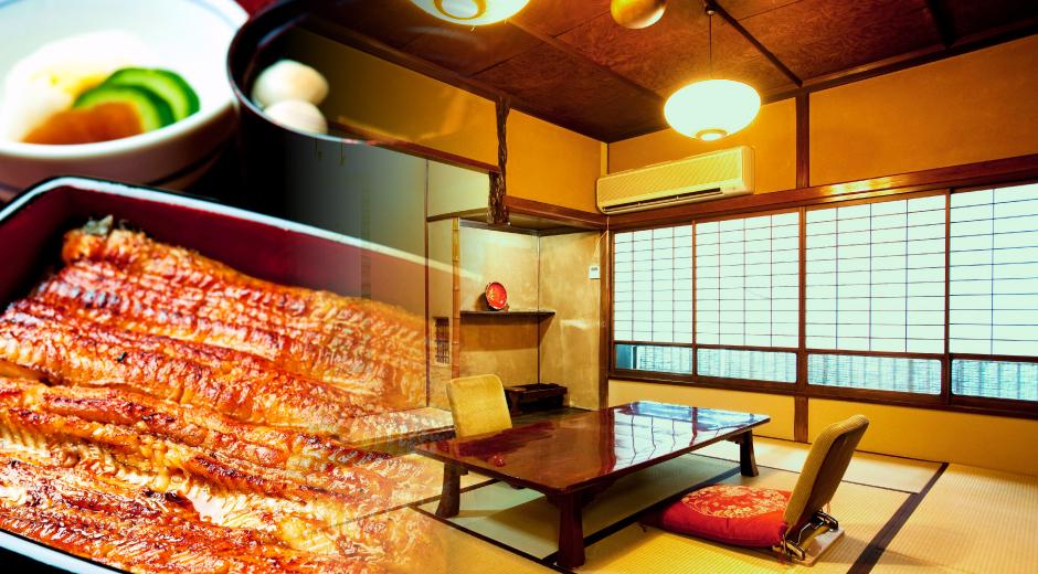 東京中央区日本橋・人形町の老舗・評判の鰻屋|うなぎ喜代川トップ画像4